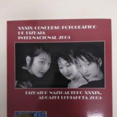 Libros: LIBRO DEL XXXIX CONCURSO FOTOGRÁFICO DE BIZKAIA. 2005. Lote 210425693