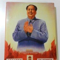Libros: CHINESE POSTERS – TASCHEN 2003 FOTOGRAFÍAS TAPA BLANDA SOBRECUBIERTA. Lote 214249711
