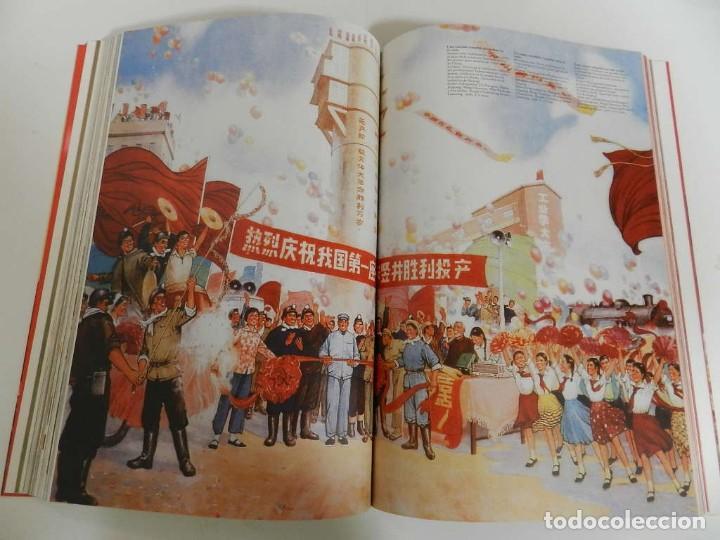 Libros: CHINESE POSTERS – TASCHEN 2003 FOTOGRAFÍAS TAPA BLANDA SOBRECUBIERTA - Foto 4 - 214249711