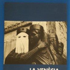 Libros: LIBRO / LA VENÈCIA DE JOAN IRIARTE, MOSTRA FOTOGRÀFICA. Lote 215386620