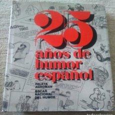 Libros: 25 AÑOS DE HUMOR ESPAÑOL. Lote 240947120