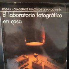 Libros: EL LABORATORIO FOTOGRAFICO EN CASA FOLIO KODAK. Lote 267614589