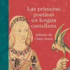 Libros: LAS PRIMERAS POETISAS EN LENGUA CASTELLANA EDICIÓN DE:CLARA JANÉS GASTOS DE ENVIO GRATIS SIRUELA . Lote 64047171