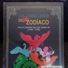 Libros: LIBRO EDICIÓN DE COLECCIONISTAS LIMITADA LOS CABALLEROS DEL ZODÍACO EN LA ESPAÑA DE LOS AÑOS 90. Lote 100201176