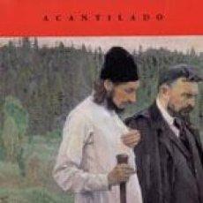 Libros: EL NOMBRE DEL INFINITO LOREN GRAHAM, JEAN-MICHEL KANTOR ACANTIADO GASTOS GRATIS. Lote 119068075