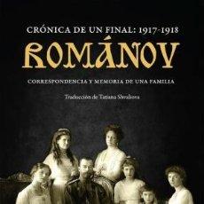 Libros: ROMÁNOV: CRÓNICA DE UN FINAL 1917-1918 AA. VV. PÁGINAS DE ESPUMA, GASTOS DE ENVIO GRATIS. Lote 127444539