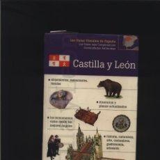 Libros: CASTILLA Y LEÓN LAS GUÍAS VISUALES DE ESPAÑA: EL MUNDO DE LOS VIAJES GASTOS DE ENVIO GRATIS. Lote 140085670