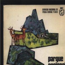 Libros: PARQUE NACIONAL DE LA MONTAÑA DE COVADONGA MUÑOZ GOYANES, GUILLERMO SERVICIO NACIONAL DE PESCA FLU. Lote 140102302