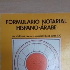 Libros: FORMULARIO NOTARIAL HISPANO-ÁRABE. Lote 143299094
