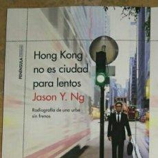 Libros: HONG KONG NO ES CIUDAD PARA LENTOS. JASON Y NG. ENVÍO GRATIS. Lote 191540465