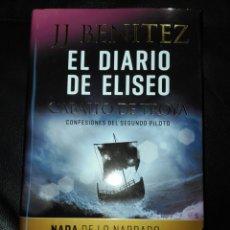 Libros: EL DIARIO DE ELISEO. CABALLO DE TROYA CONFESIONES DEL SEGUNDO PILOTO J. J. BENÍTEZ. LIBRO NUEVO. Lote 263097985