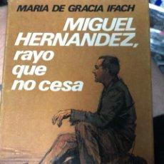 Libros: MIGUEL HERNANDEZ 1975 RAYO QUE NO CESA PRIMERA EDICION MARIA DE GRACIA IFACH. Lote 210803086