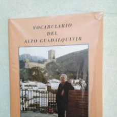 Libros: VOCABULARIO DEL ALTO GUADALQUIVIR, RAFAEL MARTÍNEZ MARCO. Lote 228629975
