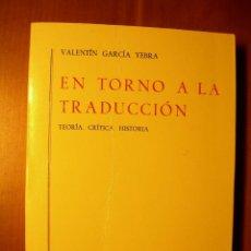 Livros: EN TORNO A LA TRADUCCIÓN / TEORÍA - CRÍTICA - HISTORIA / VALENTÍN GARCÍA YEBRA. Lote 230368715