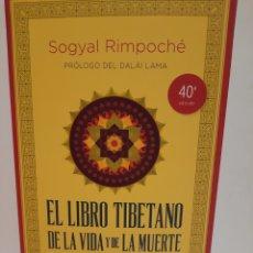 Livros: EL LIBRO TIBETANO DE LA VIDA Y LA MUERTE. Lote 242920470