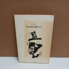 Libros: GUY DEBORD - PANEGIRICO - ACUARELA LIBROS. Lote 263227750