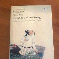 Libros: POEMAS DEL RÍO WANG DE WANG WEI ED. TROTTA 2004. Lote 289662083