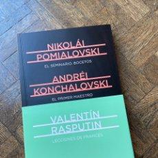 Libros: POMIALOVSKI KONCHALOVSKI RASPUTÍN - MISHKIN (2015) ENVÍO GRATIS. Lote 295370708