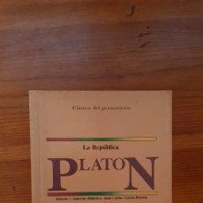 Libros: LA REPÚBLICA PLATÓN. Lote 296745438