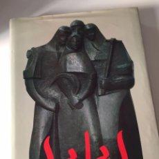 Libros: SALAS - ESCULTOR. Lote 101207107