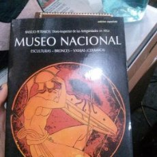 Libros: MUSEO NACIONAL, BASILIO PETRAKOS, EDICION ESPAÑOLA.. Lote 117549415