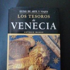 Libros: LOS TESOROS DE VENECIA DE ANTONIO MANNO. Lote 190072893