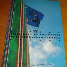 Libros: 12 ESCULTURAS DE LOS PAISES DE LA COMUNIDAD EUROPEA SEVILLA EXPO 92 JARDIN DE LA CARTUJA LIBRO. Lote 192934165