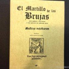 Libros: EL MARTILLO DE LAS BRUJAS. Lote 92438917