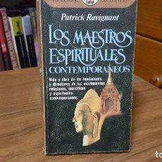 Libros: BRUJERÍA Y MAGIA EN AMERICA. Lote 95448187