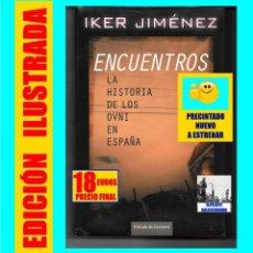 Libros: ENCUENTROS - LA HISTORIA DE LOS OVNI EN ESPAÑA - IKER JIMÉNEZ - CÍRCULO DE LECTORES - PRECINTADO. Lote 126856015