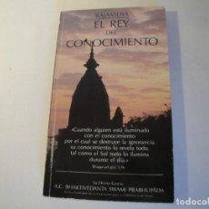 Libros: EL REY DEL CONOCIMIENTO. RÁJA-VIDYÁ. NUEVO. 1988. Lote 131192628