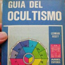 Libros: GUIA DEL OCULTISMO, LEHMAN HISEY. Lote 136313184