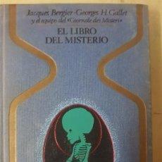 Libros: EL LIBRO DEL MISTERIO - JACQUES BERGIER Y GEORGES H. GALLET - 1º EDICION. Lote 144700114