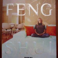 Libros: FENG SHUI EL ARTE DE LA ARMONÍA VIDA SANA. Lote 164308958