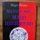 Libros: MANUAL DEL MAGO HECHICERO - BRUNO, MAGO. Lote 165205198
