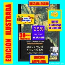 Livres: JESUS VIVIÓ Y MURIÓ EN CACHEMIRA - LA TUMBA DE JESÚS DE NAZARET EN SINAGAR - ANDREAS FABER-KAISER. Lote 176394374