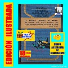 Libri: LA HISTORIA EMPIEZA EN BIMINI - LA ATLÁNTIDA DE CRISTÓBAL COLÓN - PIERRE CARNAC - NUEVO A ESTRENAR. Lote 187230956