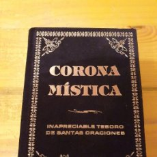 Libros: CORONA MISTICA... HUMANITAS 1992. Lote 199777331