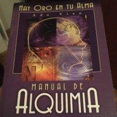 Libros: MANUAL DE ALQUIMIA PARA LA NUEVA ERA. Lote 217112161