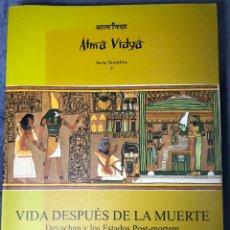 Libros: ATMA VIDYA VIDA DESPUÉS DE LA MUERTE BLAVATSKY-KUTHOOMI. Lote 217869910