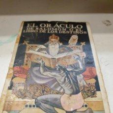 Libros: EL ORÁCULO DE SALOMÓN O EL LIBRO DE LOS DSTINOS. Lote 243452085