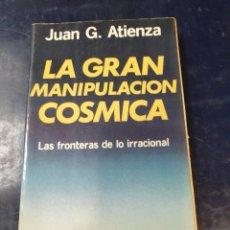 Libros: LA GRAN MANIPULACIÓN CÓSMICA JUAN ATIENZA. Lote 254419385