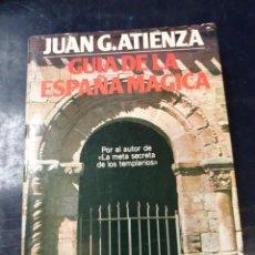 Libros: GUIA DE LA ESPAÑA MÁGICA JUAN ATIENZA. Lote 254420215