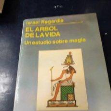 Libros: EL ARBOL DE LA VIDA UN ESTUDIO SOBRE MAGIA ISRAEL REGARDIE. Lote 261832940