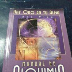 Libros: MANUAL DE ALQUIMIA ADA VIAN. Lote 262373185