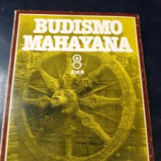 Libros: BUDISMO MAHAYANA FERNANDO TOLA ( AGOTADO ). Lote 262440385