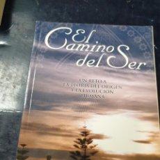 Libros: EL CAMINO DEL SER BHAKTIVEDANTA SWAMI. Lote 262441430