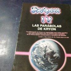 Libros: LAS PARÁBOLAS DE KRYON IV. Lote 265537114