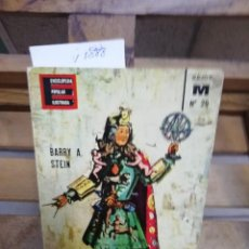 Libros: STEIN BARRY A. ASTROLOGIA Y HOROSCOPOS.PORTADA DE ESQUEMA.. Lote 286289128
