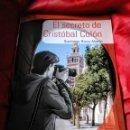 Libros: EL SECRETO DE CRISTÓBAL COLÓN. SANTIAGO ROCA MARÍN. Lote 157928718